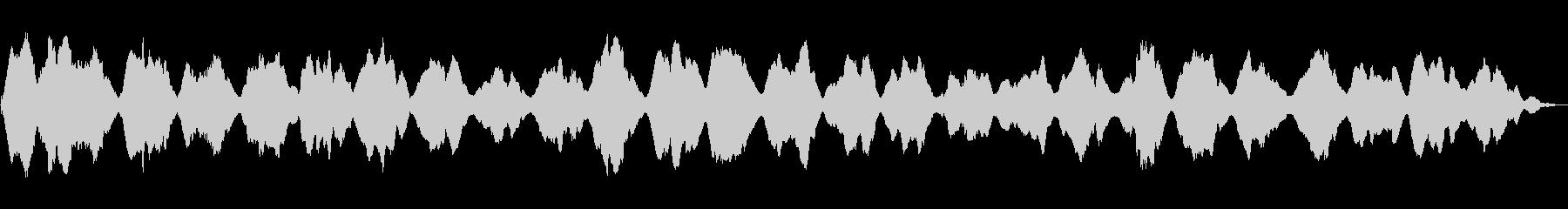 ドローン 淫乱01の未再生の波形