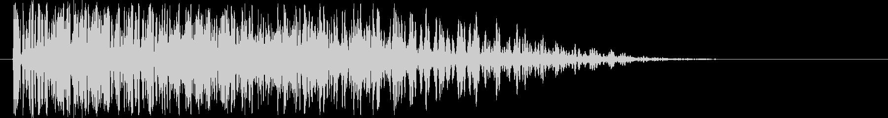 爆発音・大砲2の未再生の波形