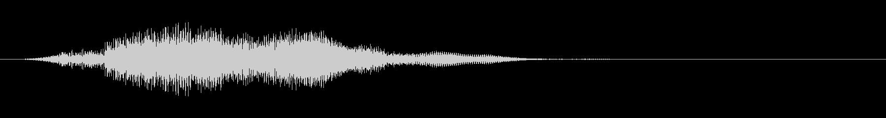 ヒューッシュヘビーエンティティダブ...の未再生の波形