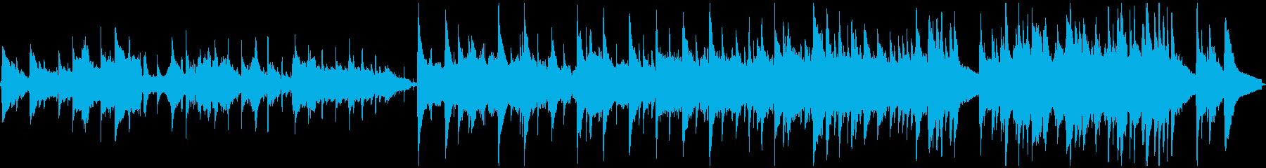 バラード 感情的 ピアノ 低音 ア...の再生済みの波形
