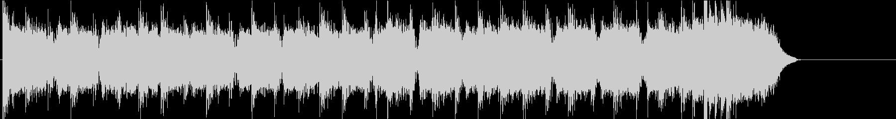 邦ロック風のジングルの未再生の波形