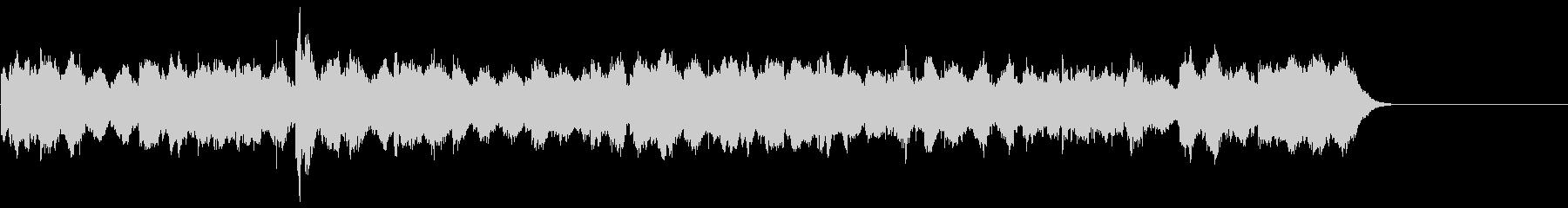 ウエディング、セレモニーに使えるオルガンの未再生の波形