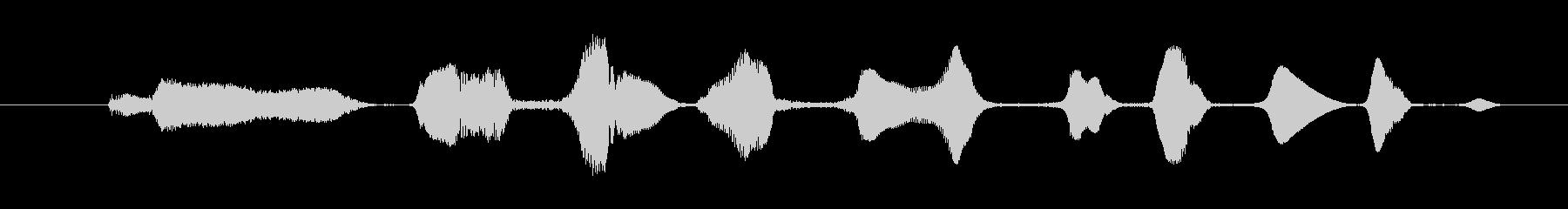 鳴き声 男性泣く03の未再生の波形