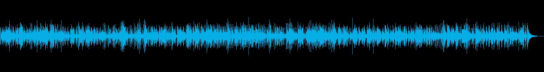 まったりとしたジャズバラードの再生済みの波形