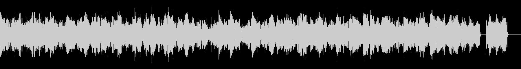 ちょっと奇妙なオルガンピアノの未再生の波形