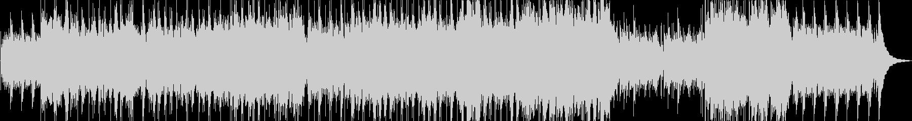 ギターのアルペジオの未再生の波形