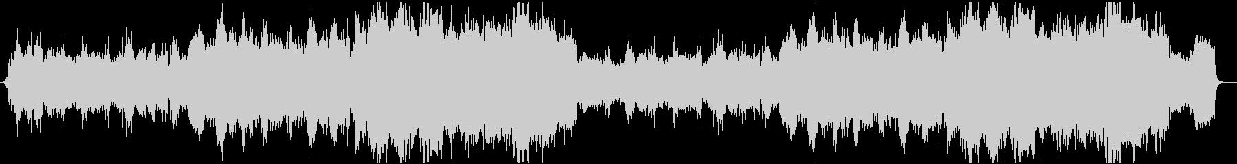 ハープとストリングスの曲の未再生の波形
