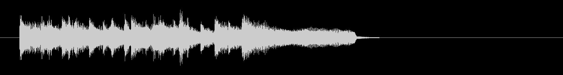 ジングル(バラード・タイプ)の未再生の波形