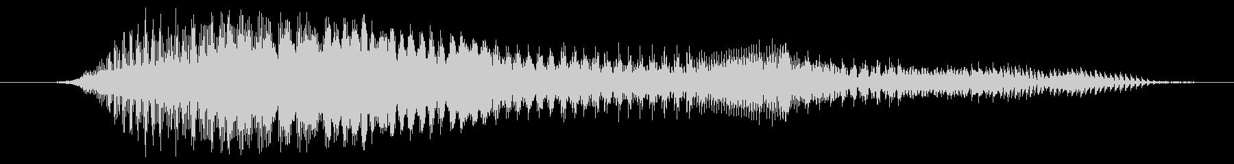 鳴き声 雄叫びアグレッシブ02の未再生の波形