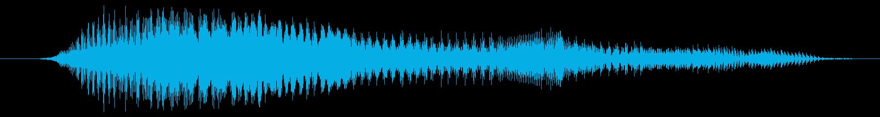 鳴き声 雄叫びアグレッシブ02の再生済みの波形