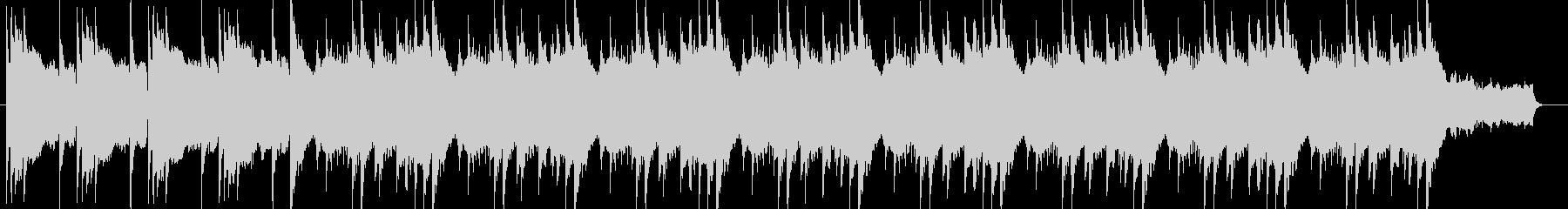 ピアノとバイオリンによるゆったりした曲の未再生の波形