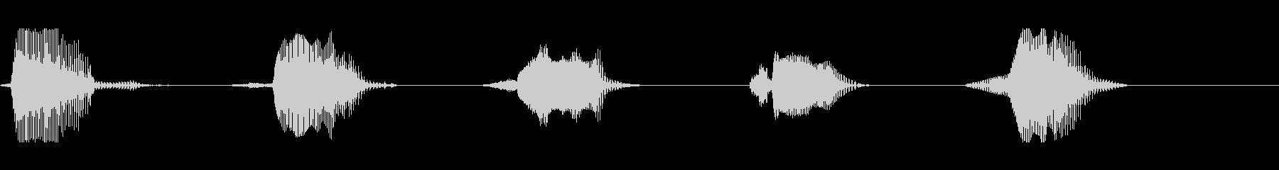 カウント 54321 (英語・平常心の未再生の波形