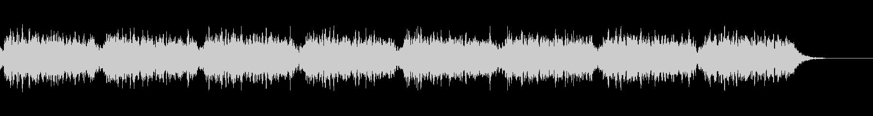 幻想的ヒーリングミュージックの未再生の波形