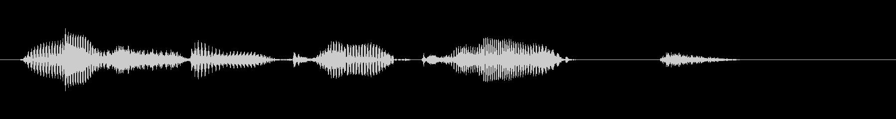 MissionCompleteの未再生の波形