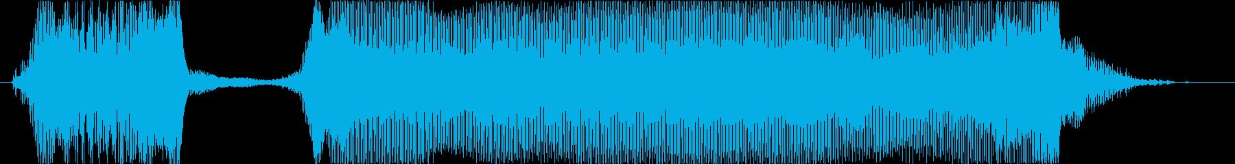 「バンザーイ!」の再生済みの波形