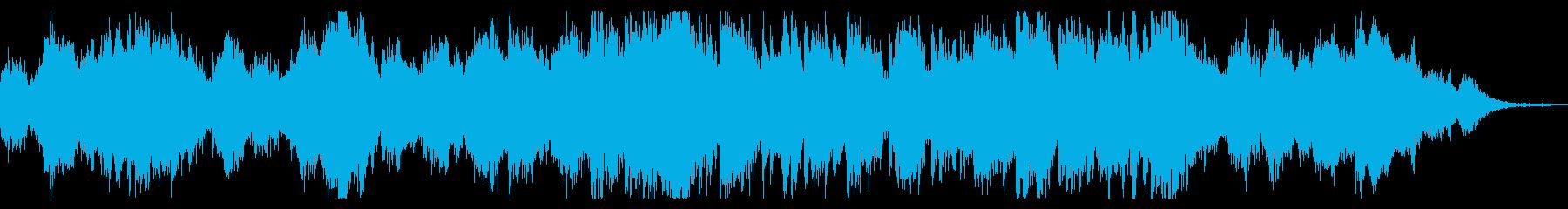 壮大なシネマトレーラーの再生済みの波形