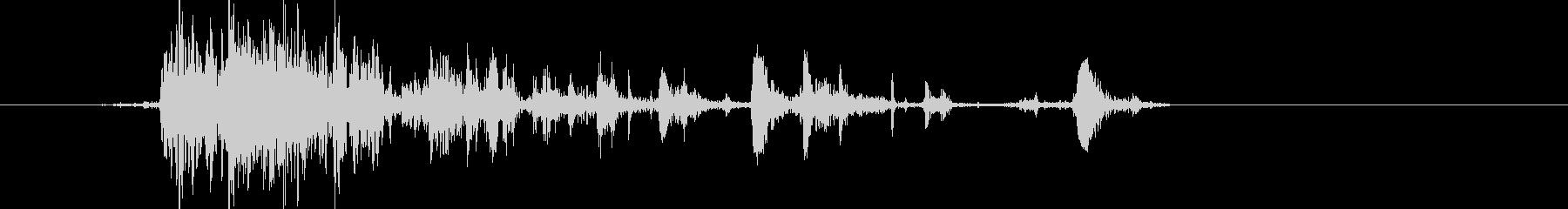 破壊する音01の未再生の波形