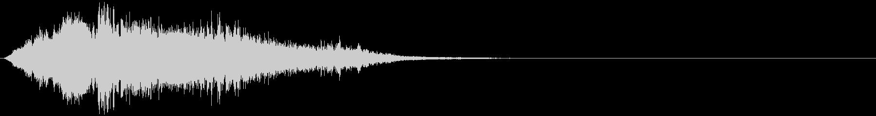 【ホラー】SFX_23 接近の未再生の波形