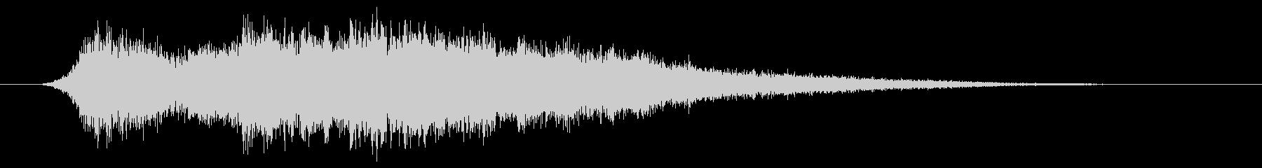 爽やかなサウンドロゴ(ジングル)の未再生の波形