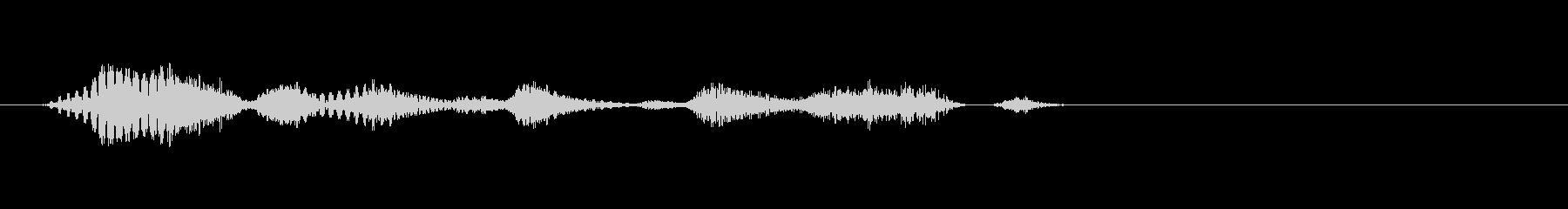 ミッションアコンプリッシュ:ロボ声の未再生の波形