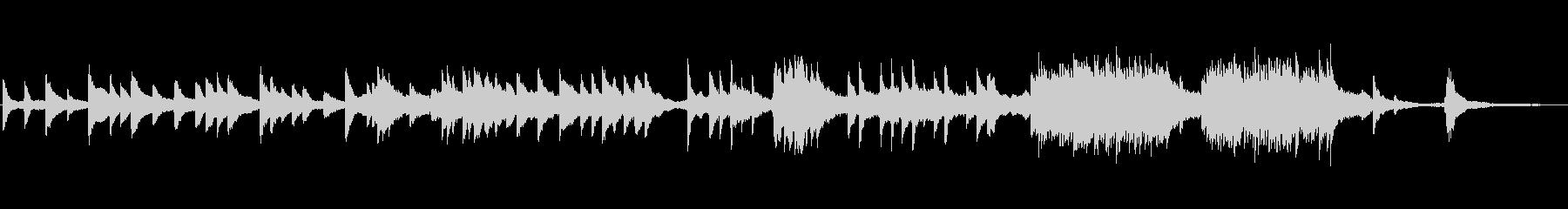 室内楽 プログレッシブ 交響曲 ド...の未再生の波形