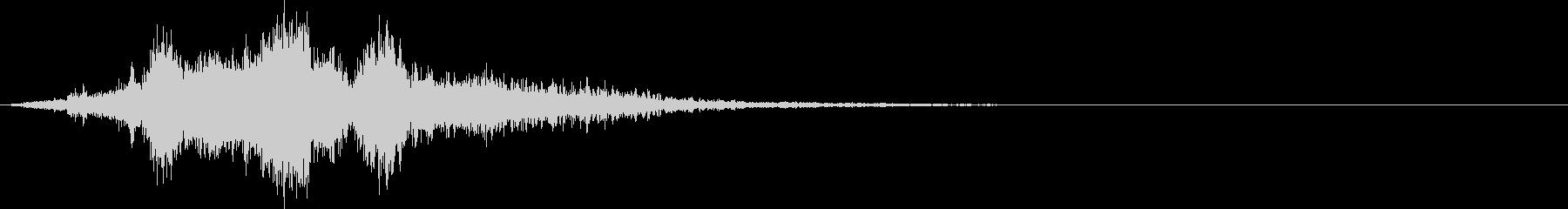 【SF】 移動 07 シューンッの未再生の波形