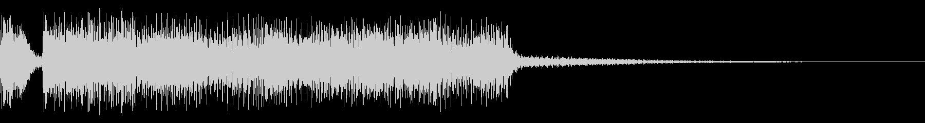 ジャジャーン 明るいシンセ音 登場の未再生の波形