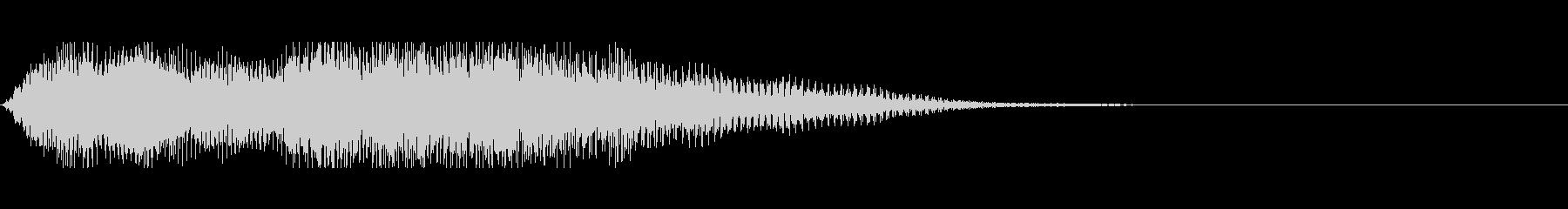 開閉音(電子音)の未再生の波形