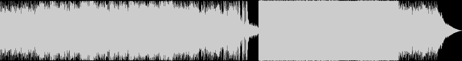 トレーラー風のピアノのBGMの未再生の波形