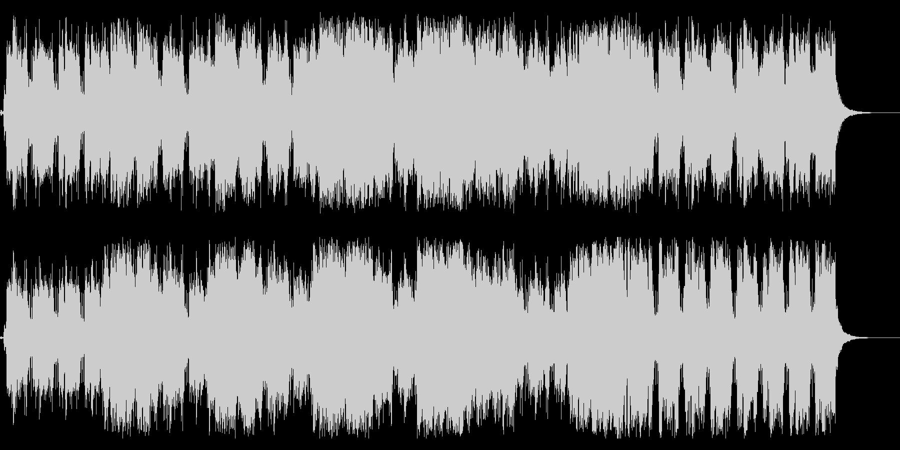 オルタナ的なリフとシンセメロのバンド曲の未再生の波形