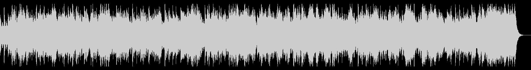 日常系の静かなピアノとストリングスBGMの未再生の波形