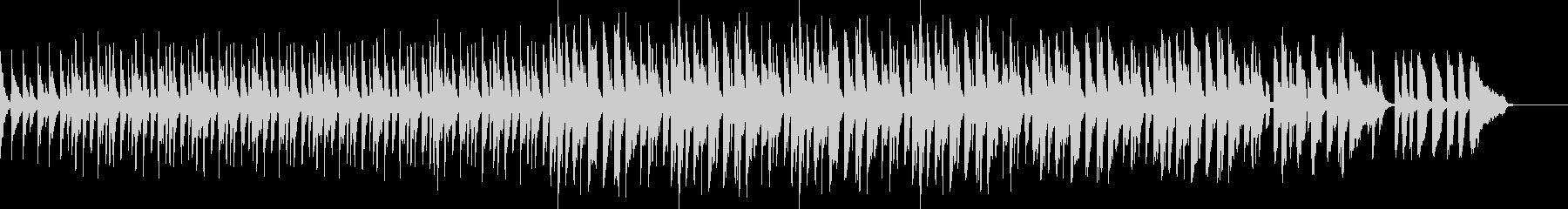 スローテンポベース抜きverの未再生の波形