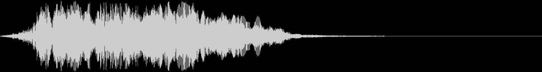 法螺貝を吹き鳴らす(複数)の未再生の波形