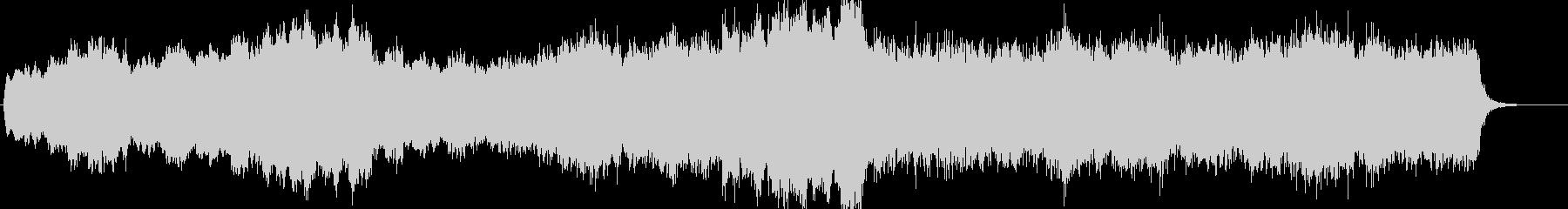 パイプオルガンによる荘厳な教会風BGMの未再生の波形