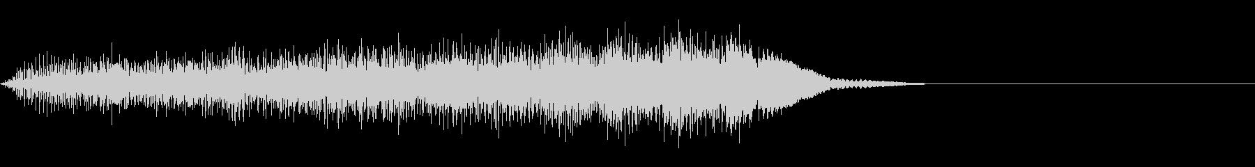上昇音・キラーン・シャララン・金管楽器の未再生の波形
