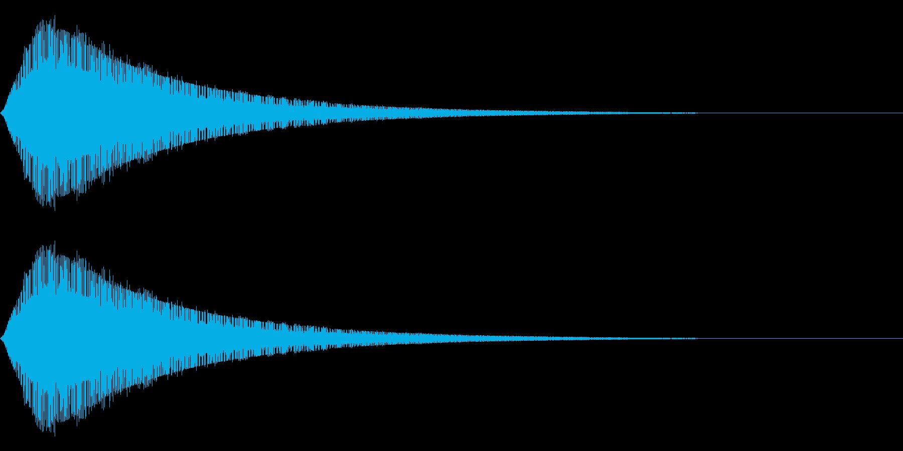 ジャーン(サイバー的)の再生済みの波形