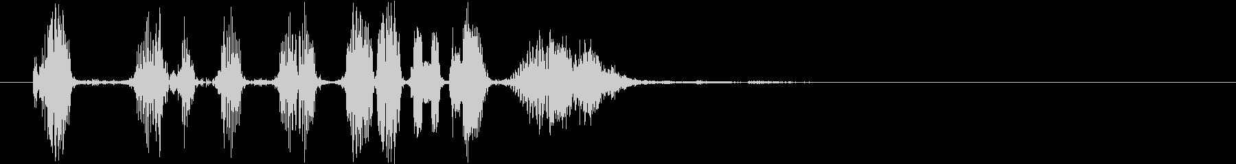 英語のDJボイススクラッチの未再生の波形