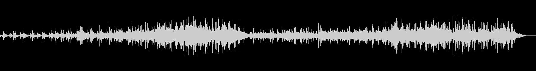 じっくり聴かせる洋楽風スロー・バラードの未再生の波形