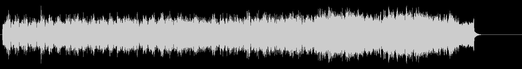 ピースフルなオーケストラ・サウンドの未再生の波形