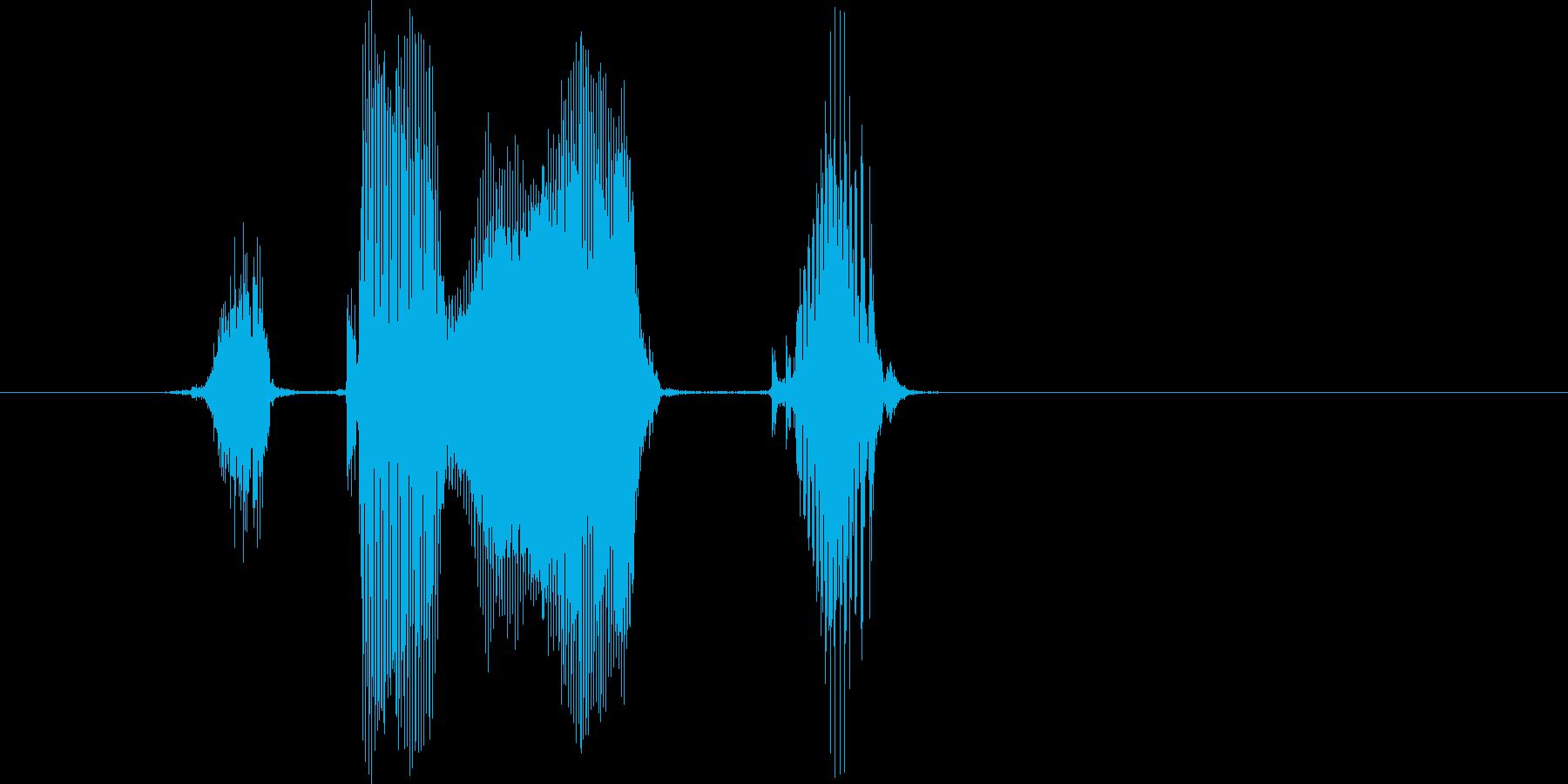「ストライク」の再生済みの波形