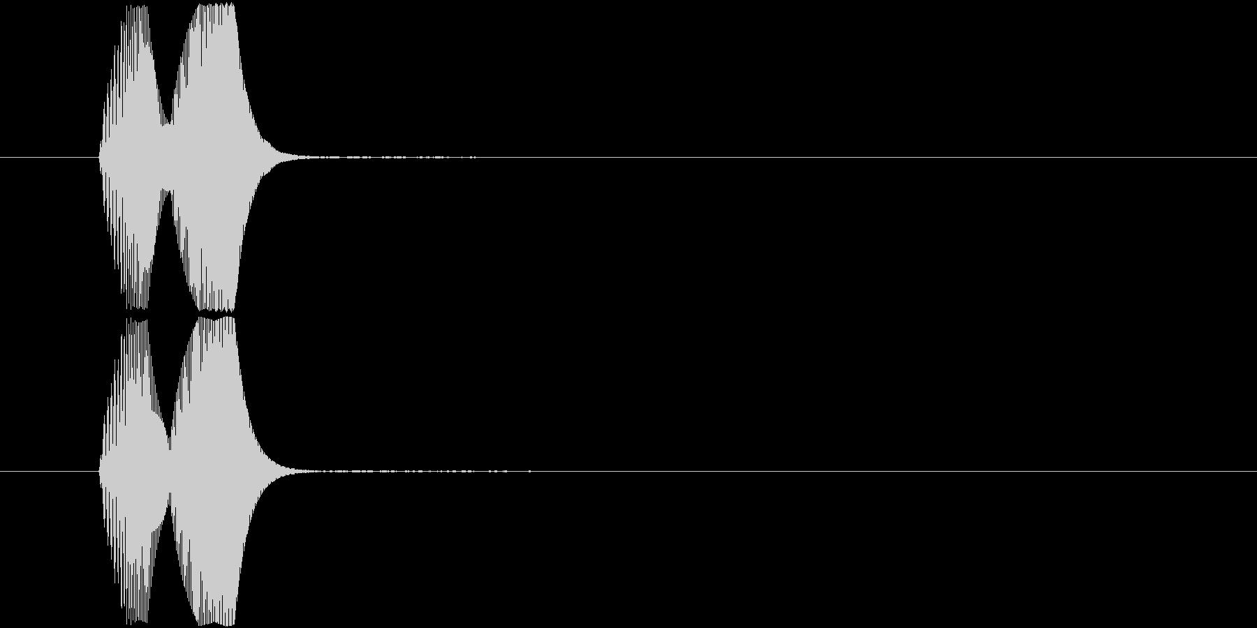 ヒョコ(ふきだし・ひょっこり・現れる)の未再生の波形