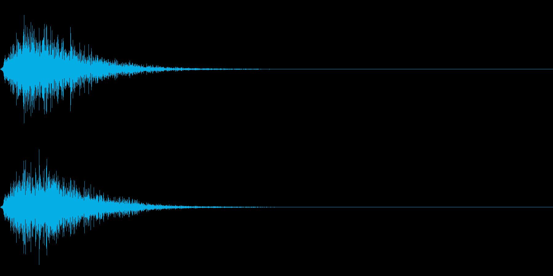 サウンドロゴ(ウーシュ系)の再生済みの波形