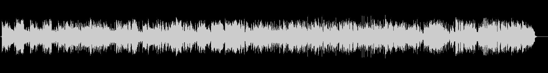 哀愁感のあるジャズバラード・ムーディーの未再生の波形