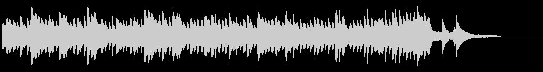 結婚式のBGM_ピアノの未再生の波形