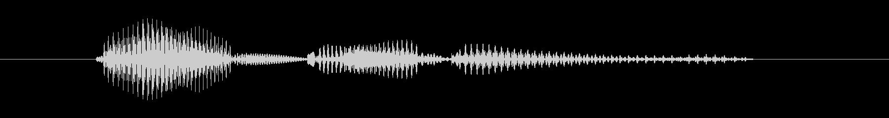 w,W,W(だぶりゅー)の未再生の波形