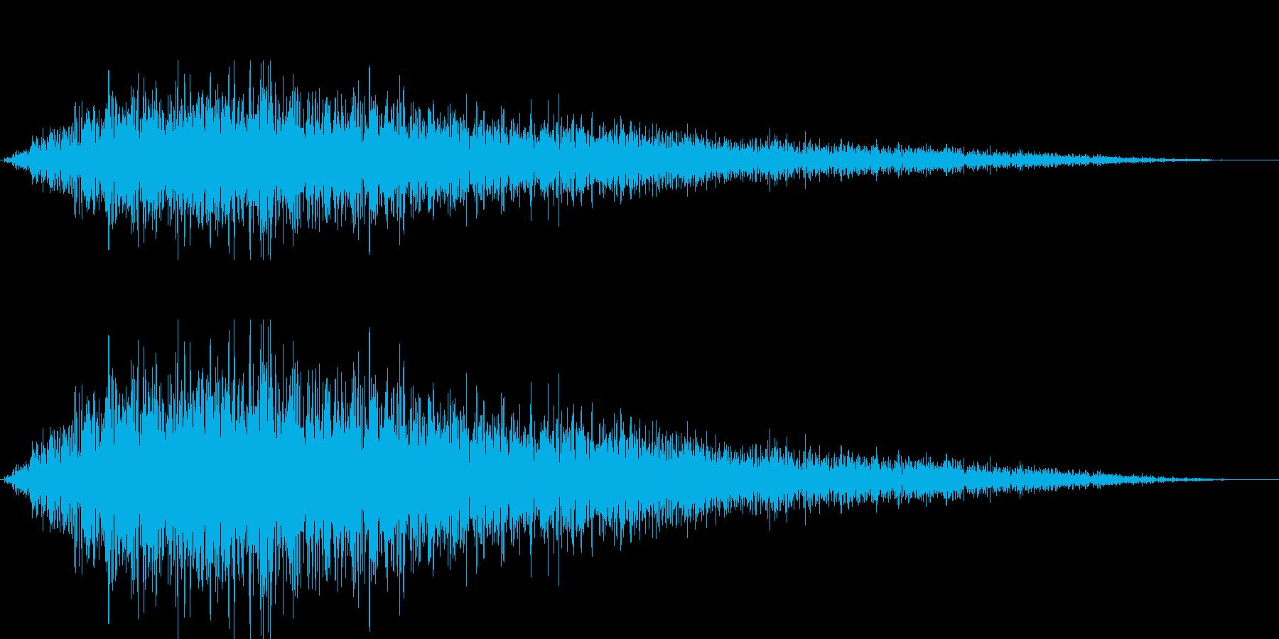 召喚音です。の再生済みの波形