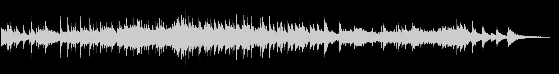 ヒーリング系のピアノソロ(柔らかい音色の未再生の波形
