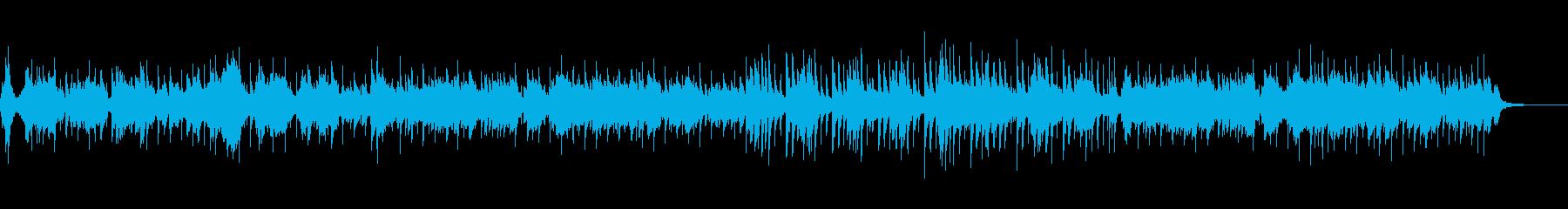 アダルトで憂鬱なジャズの再生済みの波形