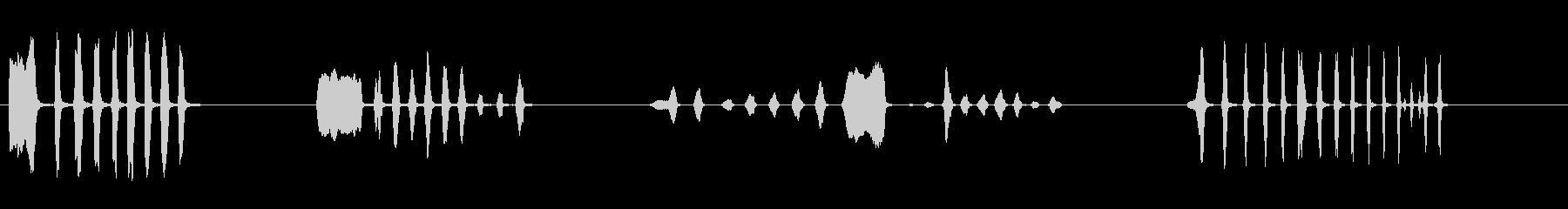 ゴッファーはきしむ声でヒステリック...の未再生の波形