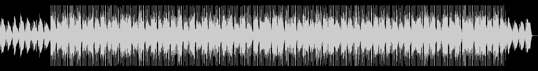シックなJazzフュージョン系サウンドの未再生の波形